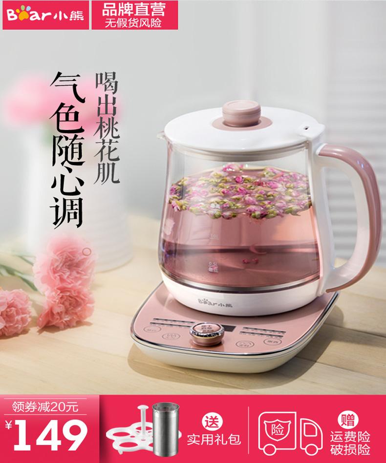 养生壶全自动加厚玻璃多功能煮花茶