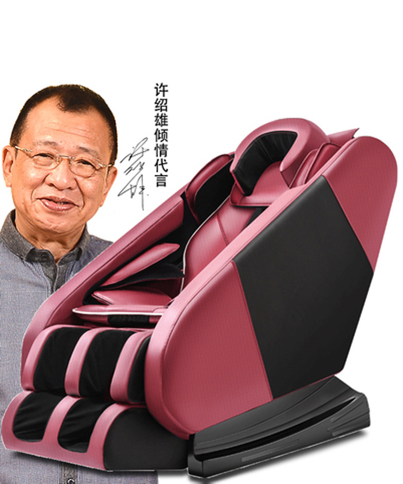 全自动多功能老人按摩器太空舱揉捏推拿电动沙发椅